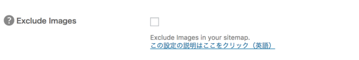 Exclude Images