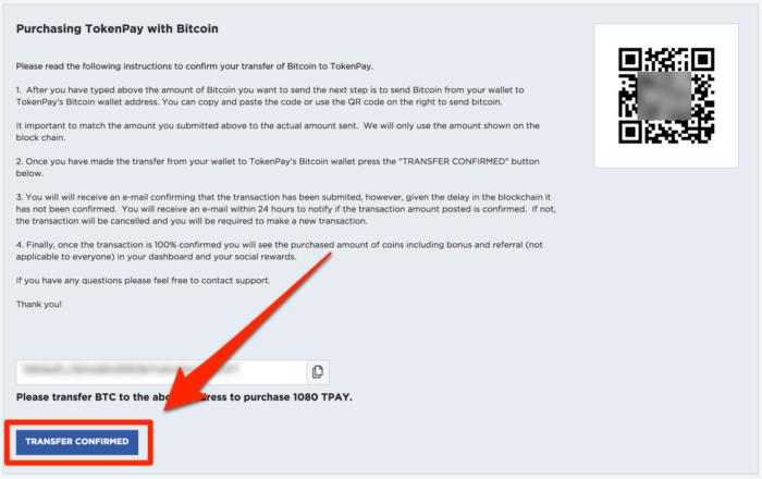 TokenPay-ビットコインの送付の確認