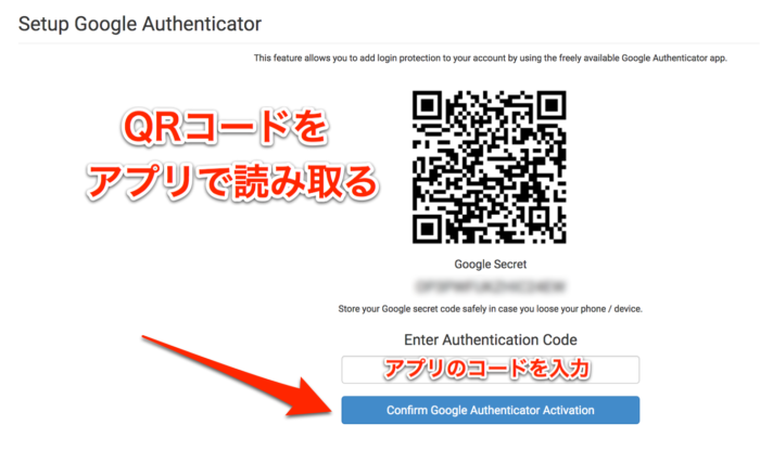 CoinExchange-QRコード