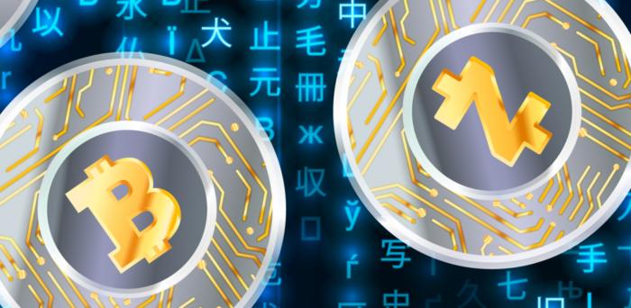 zcash-bitcoin