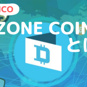 D-ZONE COIN