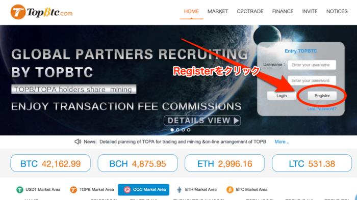 TOPBTC_トップページ