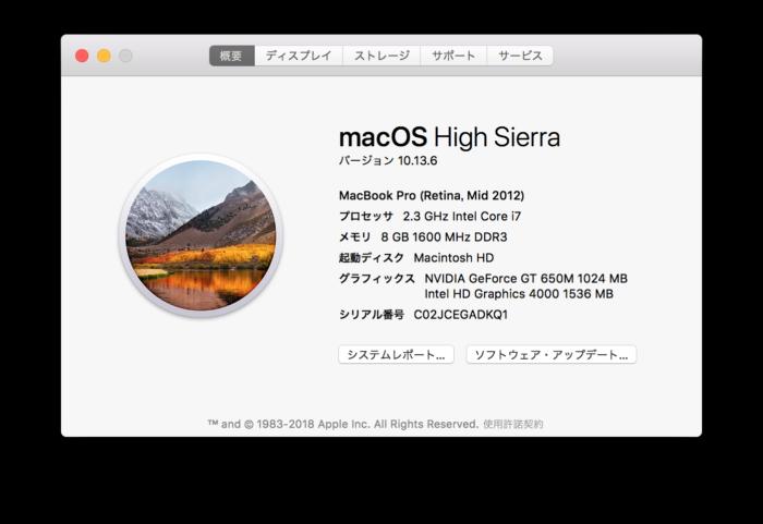 macスペック